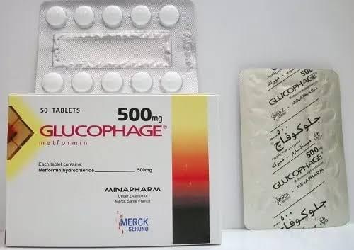 دواء جلوكوفاج 500 لمرض السكر